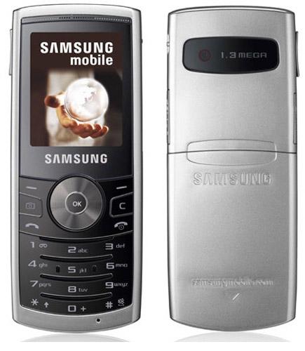 """Samsung J150 (J150XEHD3) прошивка  """" Скачать прошивки схемы сервис мануалы программы солюшены Nokia Sony Ericsson..."""